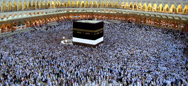 religious holidays festivals hajj muslims travel mecca ancient journey
