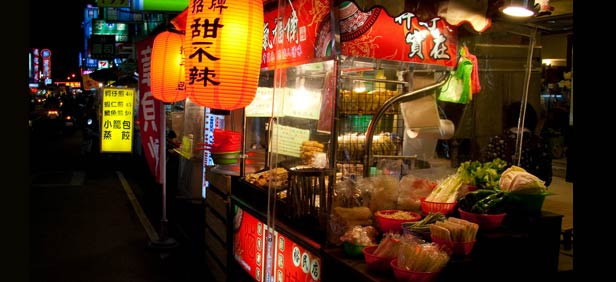 Street Food Hawker in China